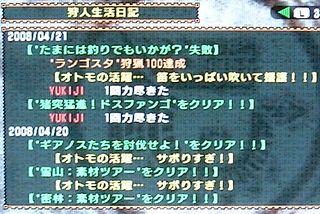 P080421a