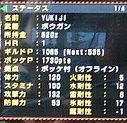P080423a