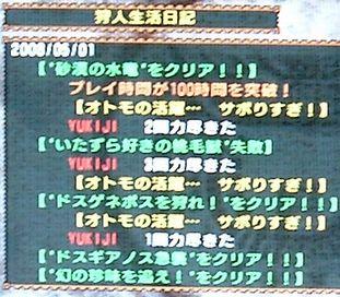 P080501a_2