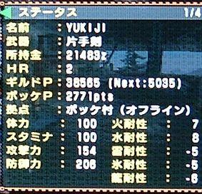 P080512c