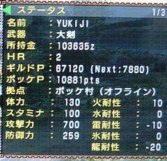 P080526e_2