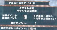P080719a