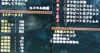 P080719j