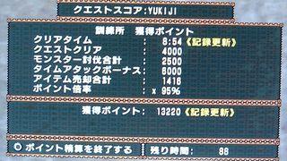 P080725f