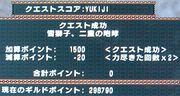 P080730e
