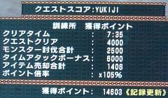 P080802b_2