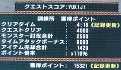 P080815c