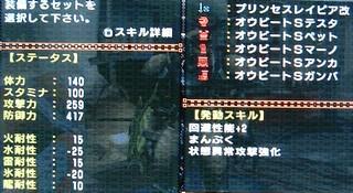 P080815f