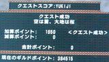 P080819m