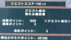 P080915f