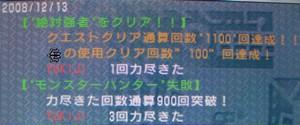 P081214e