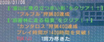 P090107b