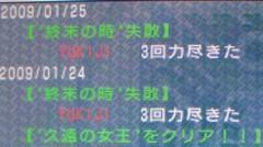P090126a