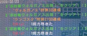 P090224b