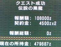 P090316g