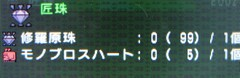 P090321d