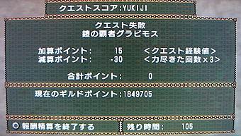 P090323c