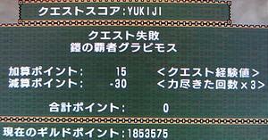 P090325c