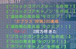 P090517p