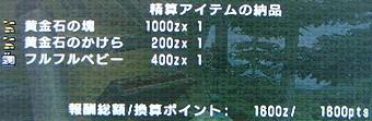 P090804o