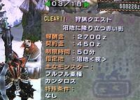 P090807g