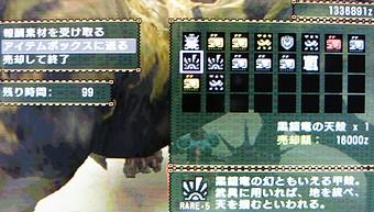 P090910c