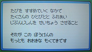 P090918a