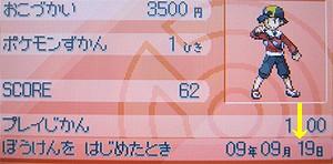 P090919l
