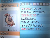 P090927l
