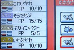 P091104c