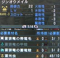 P101215h