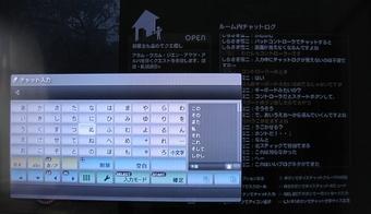 C110710b