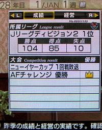 C111003c