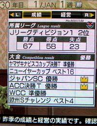 C111008a