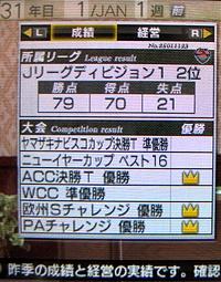 C111009a